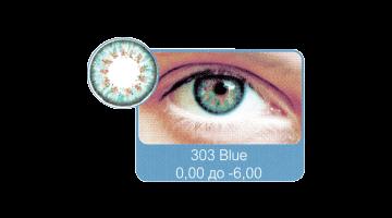 LUNA Color Голубые (трехтональные)