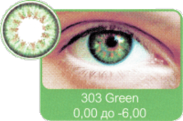 LUNA Color Зеленые (трехтональные)